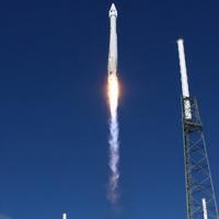 GPS IIF-8 (Atlas V)