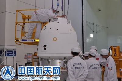 The Chang'e 5-T1 capsule earlier this year while undergoing testing Photo Credit: CASC