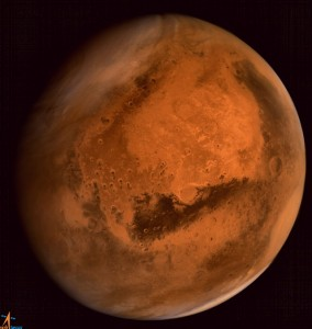 India's Mars Orbiter Mission (MOM) captured this stunning view of Mars. You can see what looks like a dust storm brewing. Image Credit: ISRO