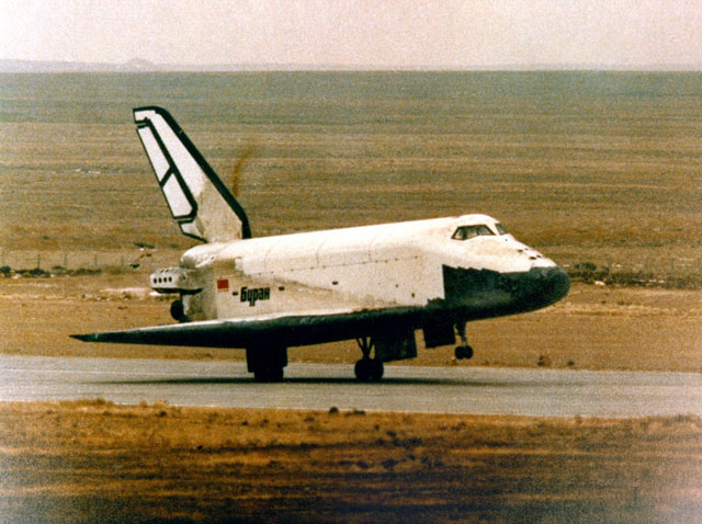 chinese space shuttle program - photo #19