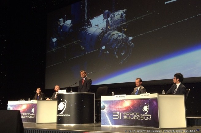 Space Symposium ISS Control - Global Collaboration and the Contribution of Young Professionals Panel