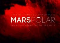 MarsPolar logo image Credit MarsPolar