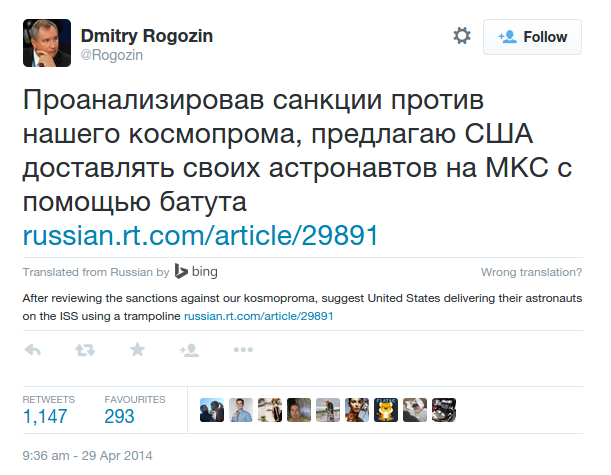 Russian Deputy Prime Minister Dmitry Rogozin's original tweet about taking trampolines to the ISS. Image Credit: Twitter (screenshot)