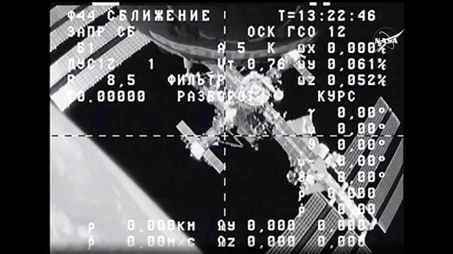 The International Space Station is seen from the cameras of the Progress M-26M cargo craft shortly after it undocked.