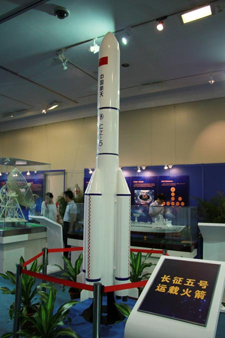 A model of the Long March 5 rocket