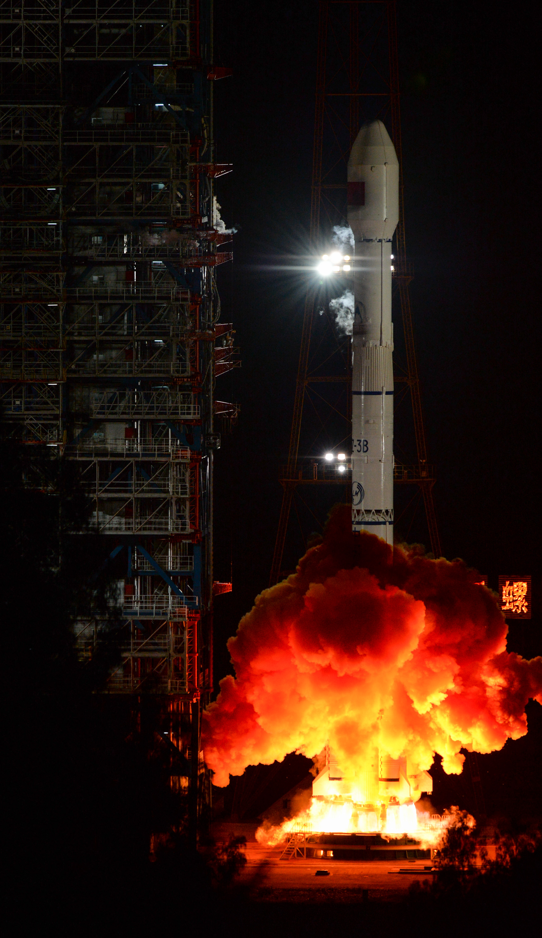 A Chinese Long March 3B rocket, carrying the first Communications Engineering Test Satellite (TXJSSY-1), lifts off from the Xichang Satellite Launch Center on Sept. 12, 2015.