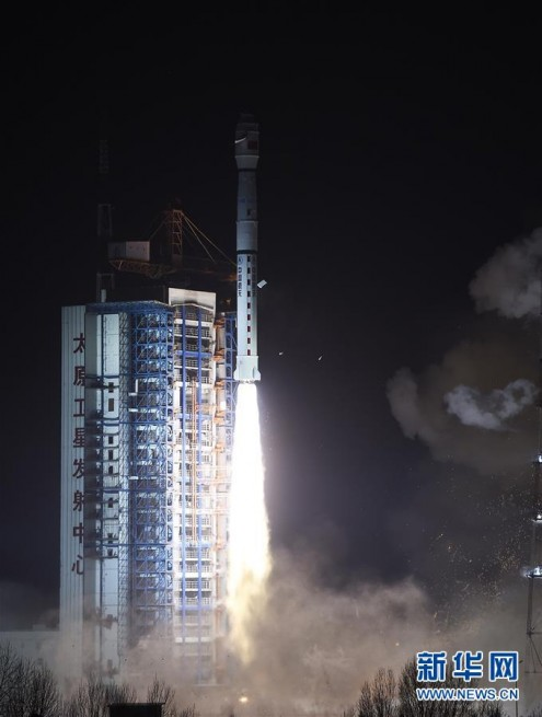 Chinese Long March 4C booster lifts off the Yaogan-29 satellite on Nov. 26, 2015.