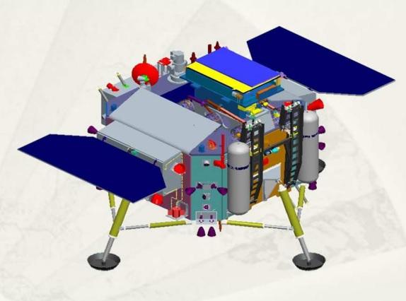 Artist's concept of the Chang'e-4 lunar lander.