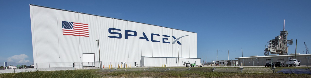 SpaceX HIF