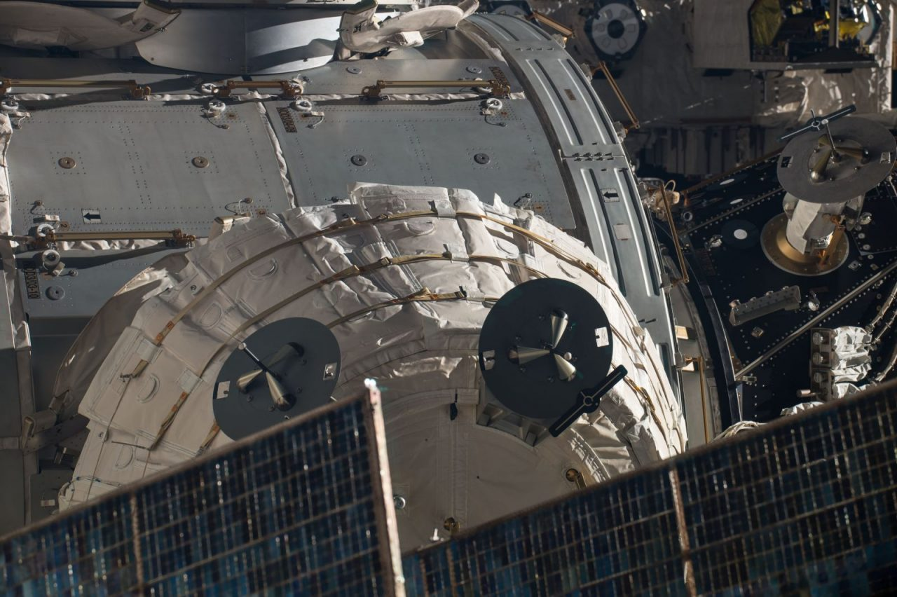 BEAM exterior closeup