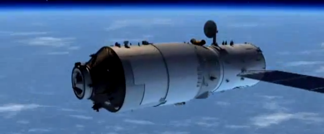 Artist's rendering of the Tiangong 2 module.