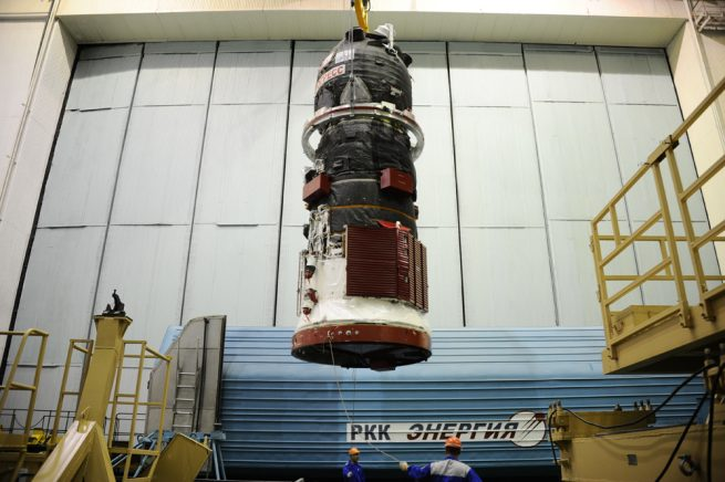 Progress MS-03 spacecraft.