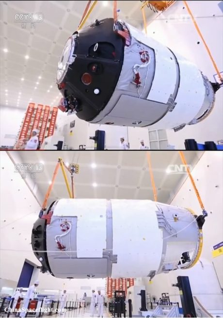 Images of the Tiangong-2 space laboratory.