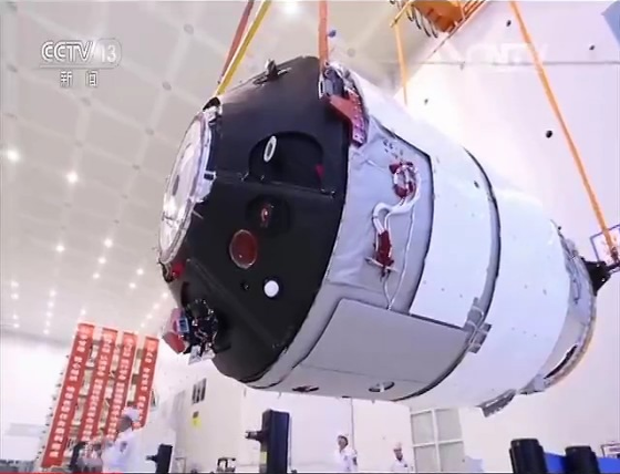Tiangong-2 space lab in June 2016.