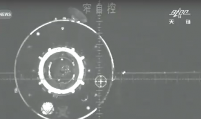 Tiangong 2 from Shenzhou 11