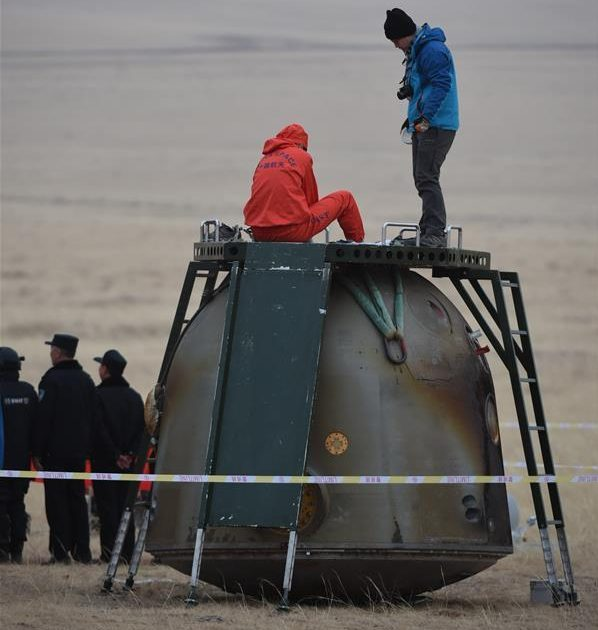 Shenzhou 11 spacecraft's re-entry capsule seen after successful landing on Nov. 18.