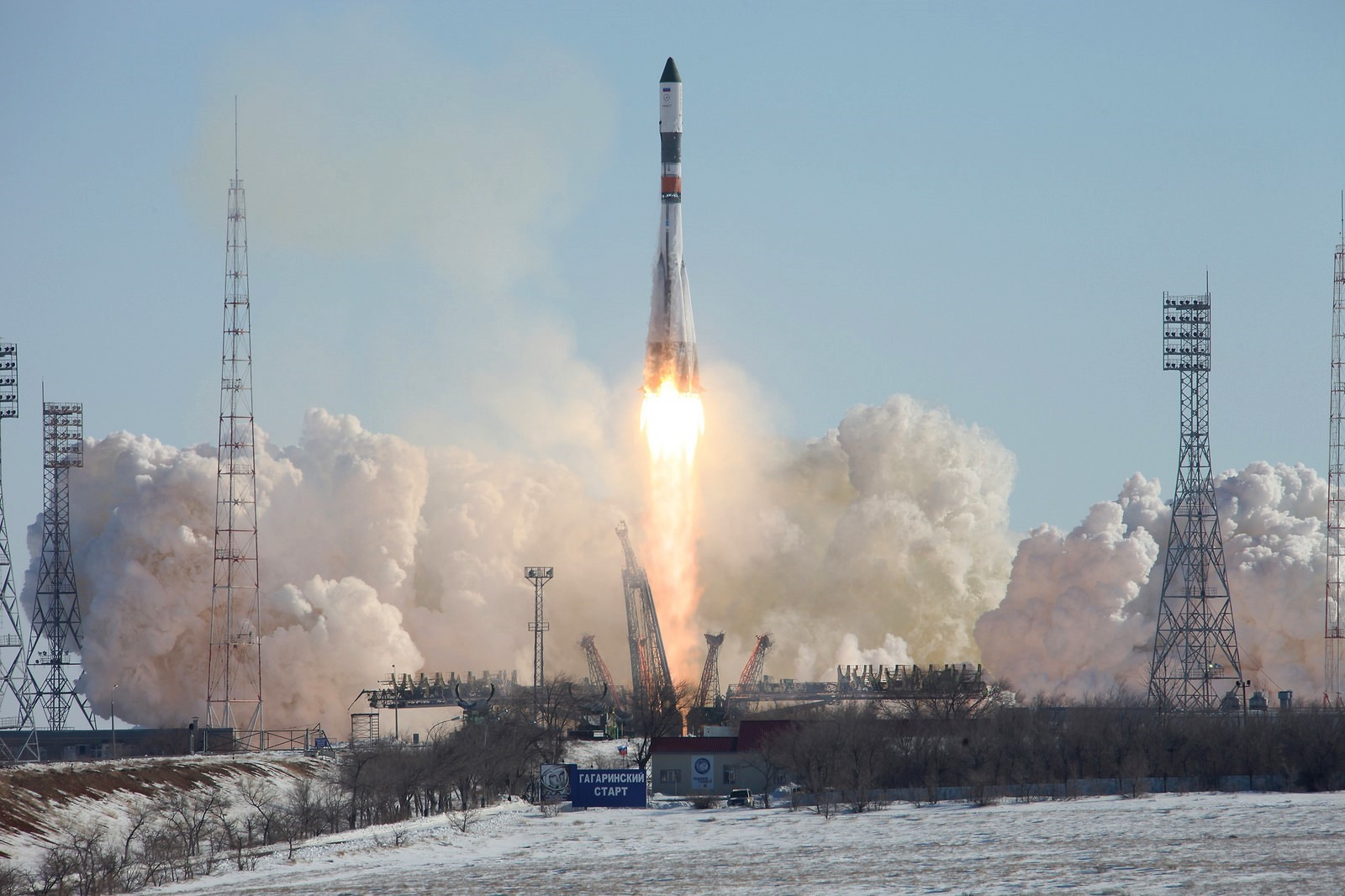 Soyuz-U / Progress MS-05 launch