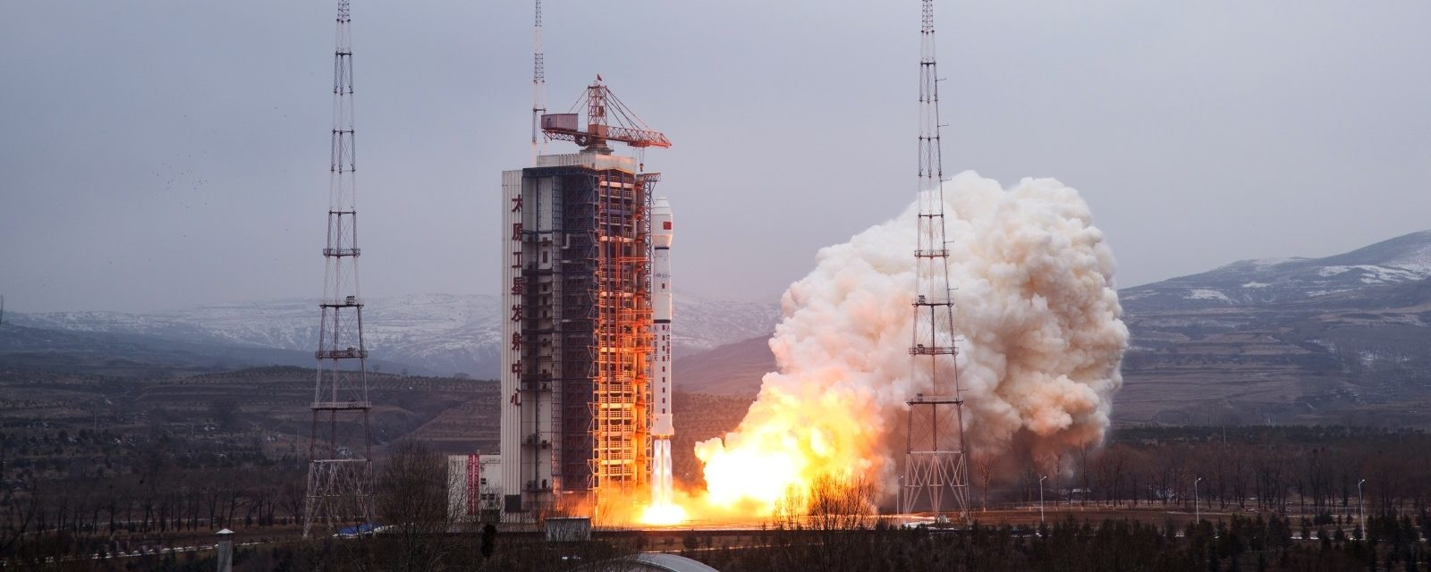 A Long March 4B rocket carrying the Yaogan 28 satellite blasts off from the Taiyuan Satellite Launch Center on Nov. 8, 2015.