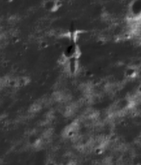 Discovery of SMART-1 impact site on high resolution Lunar Reconnaissance Orbiter images.