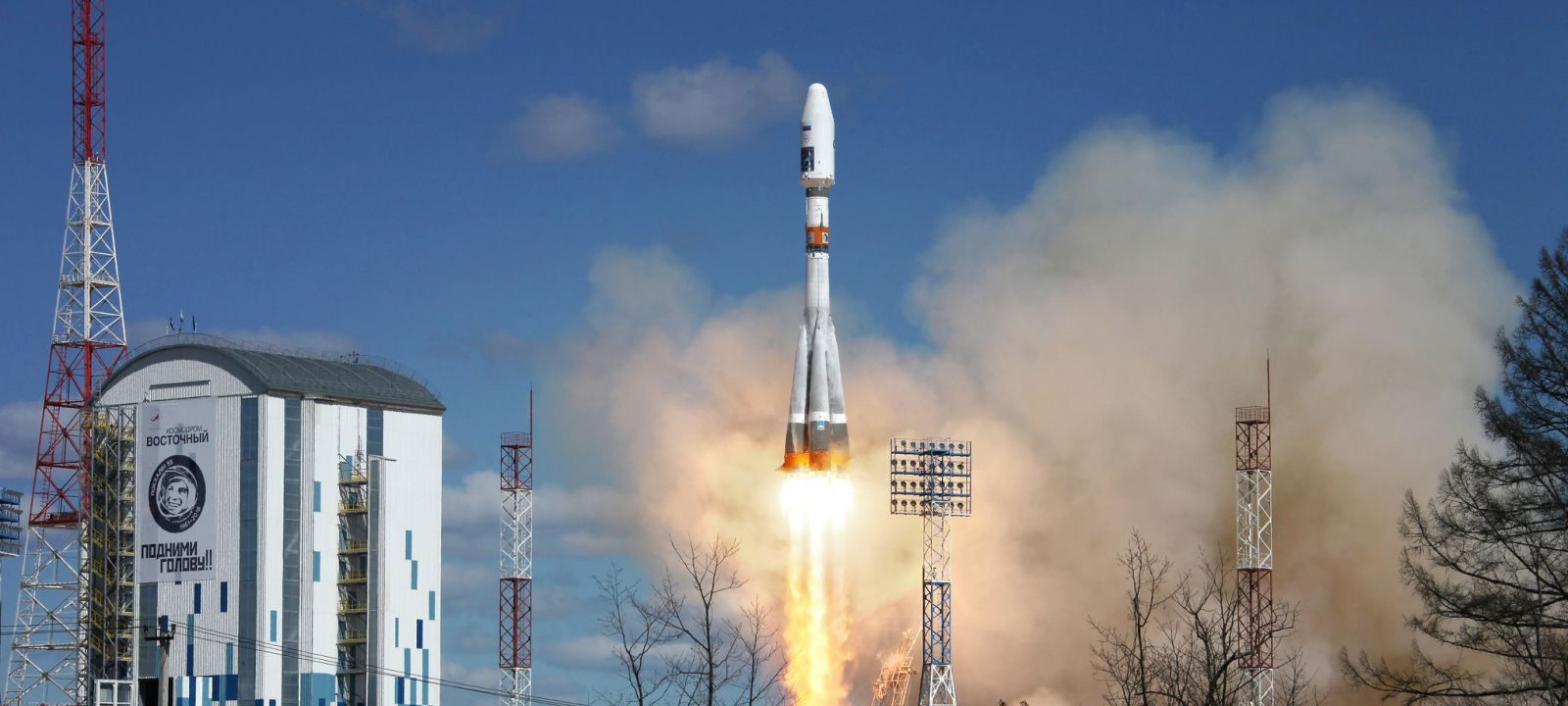 First launch of a Soyuz-2.1a from Vostochny Cosmodrome (2016-04-28 at 02:01 UTC)