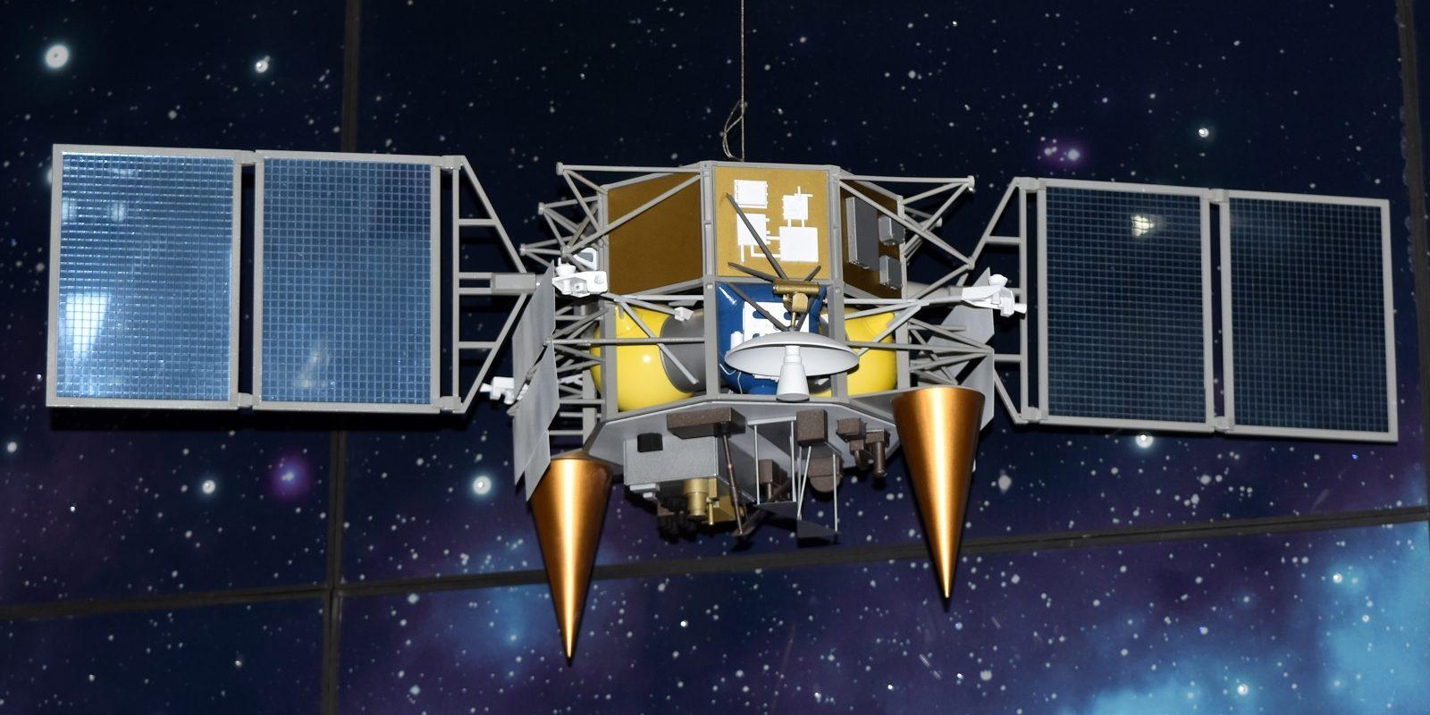 Luna-26 lunar orbiter