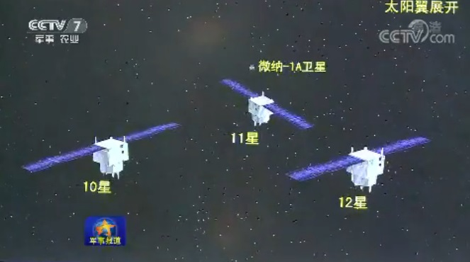 A rendering of the three Yaogan-30 Group 4 satellites launched Jan. 25, 2018. Image Credit: CCTV