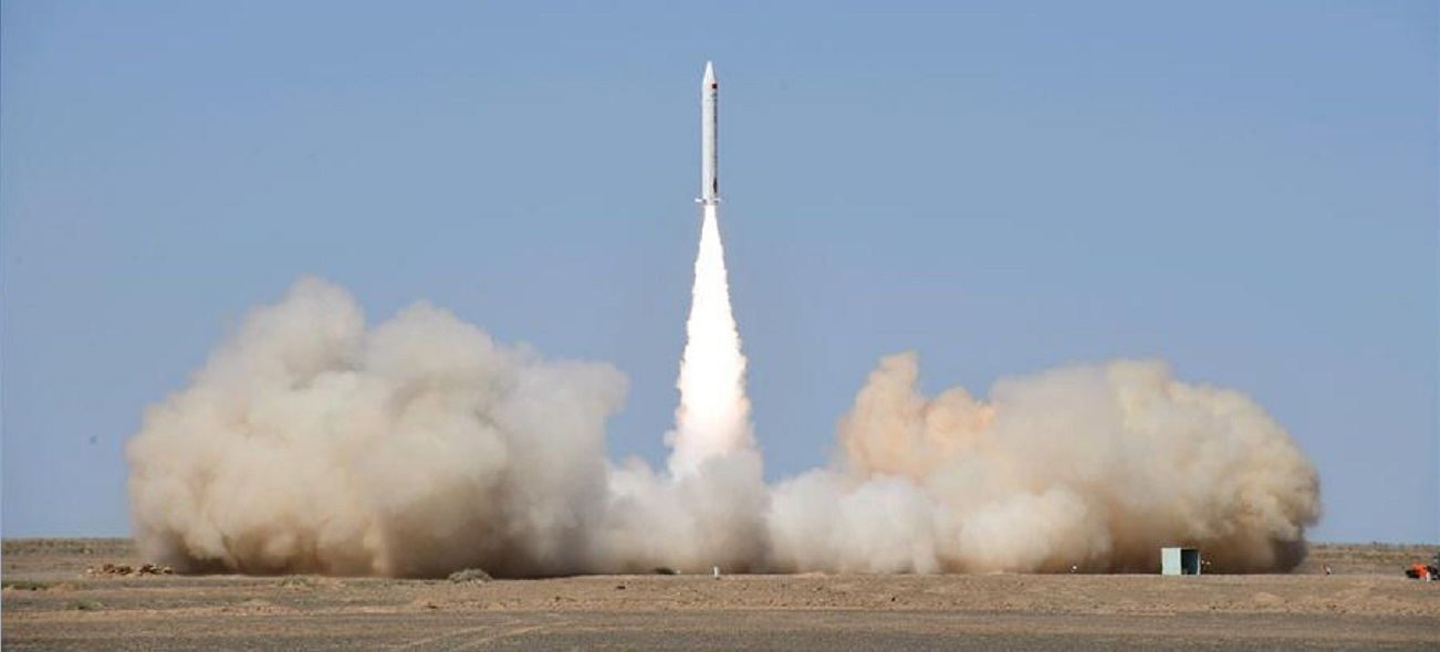 SQX-1Z rocket lifts off from the Jiuquan Satellite Launch Center on September 5, 2018.