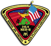 Mission logo for MER-B - Opportunity. Image Credit: NASA