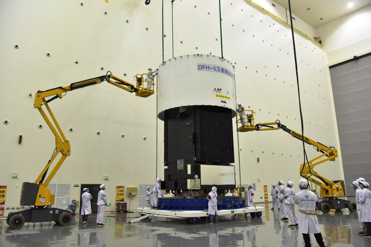 The Shijian 20 satellite. Photo Credit: CCTV