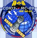 SOYUZ-MS-09